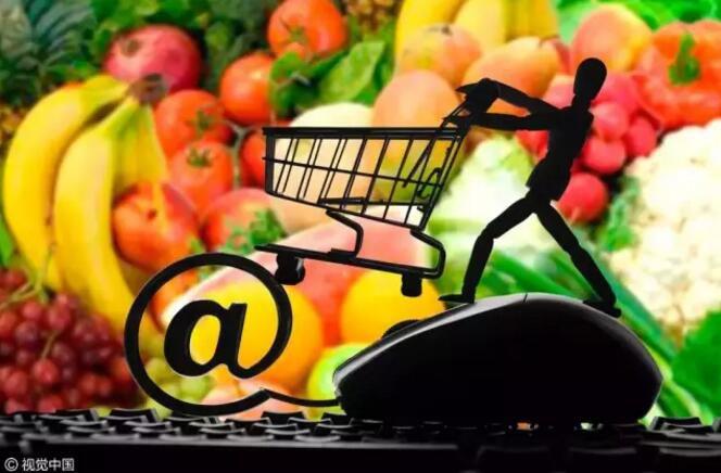 90萬淘寶商家賣出695.5億農產品,25張PPT解讀四大趨勢