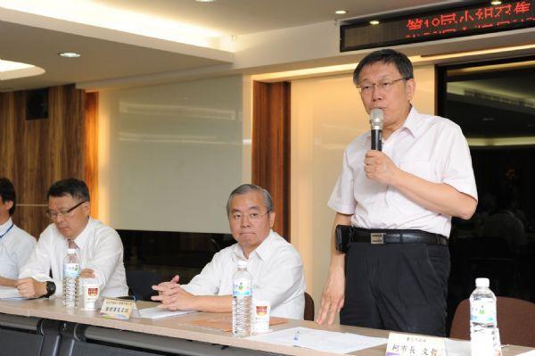 電子商務列為北市府重要發展政策