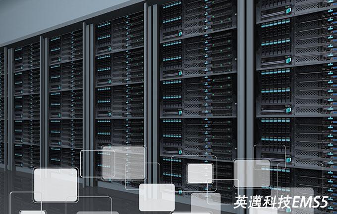英邁科技(EMS5) 網頁設計