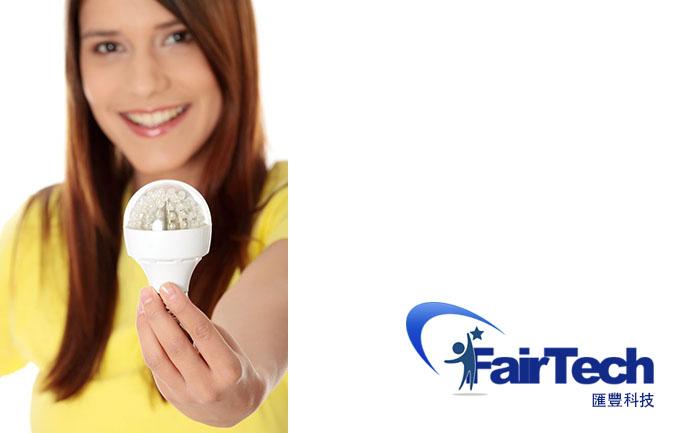 匯豐科技LED路燈創新散熱技術網頁設計