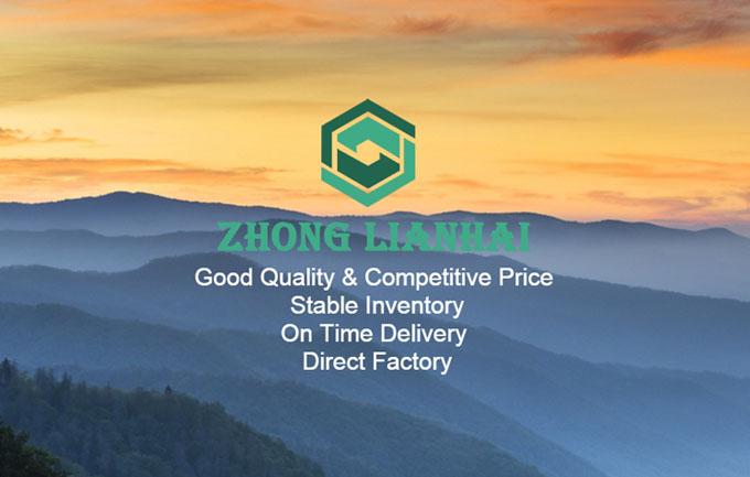中聯海國際螢石礦業商