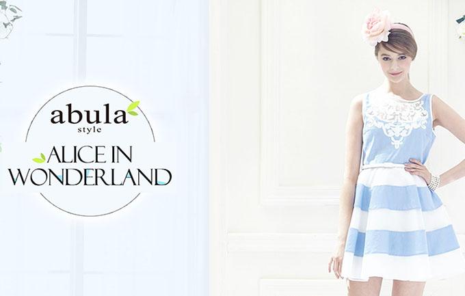 艾普拉流行服飾 Abula Style購物網站設計