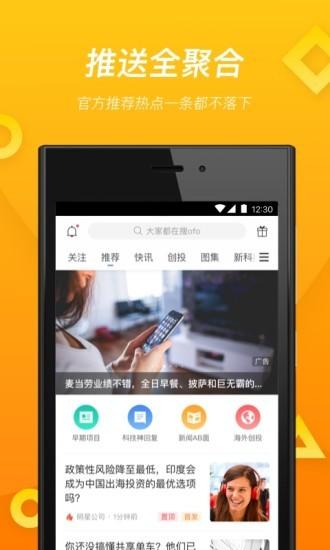 36Kr-36氪-科技創業今日頭條新聞