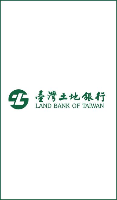 土地銀行內部管理系統(內部)