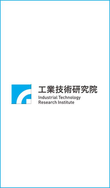 工業研究院足部反射系統(內部)